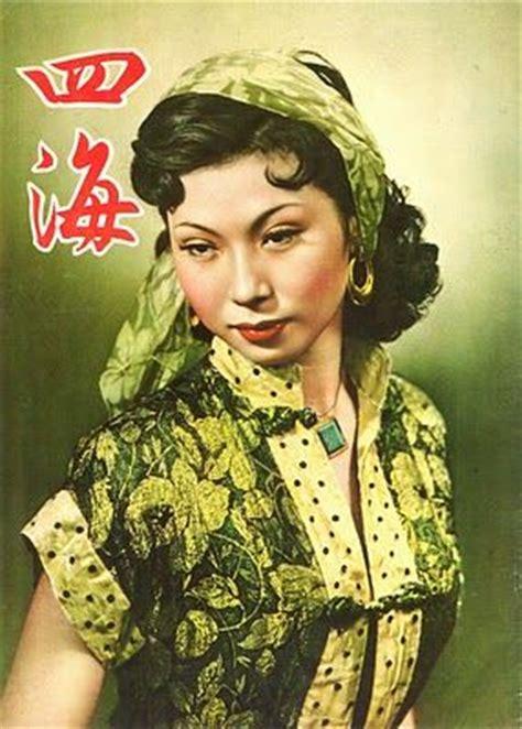 Dress Mei Li Hua 81 best images about 1950 s hong kong fashion on