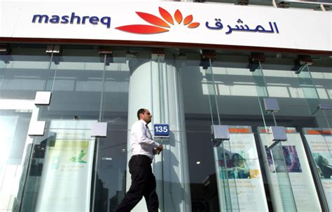 mashreq bank dubai contact number mashreq announces mashreqpay channel post mea