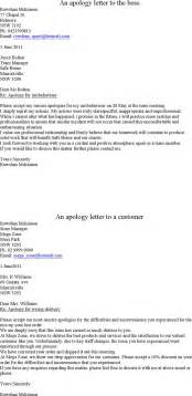 Apology Letter Help Update 28039 Exle Of A Apology Letter 29 Documents Bizdoska