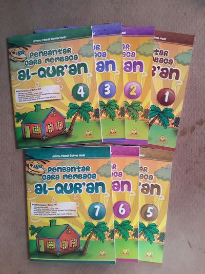 Termurah Keajaiban Belajar Al Quran buku pengantar cara membaca al qur an 1 set 7 jilid toko