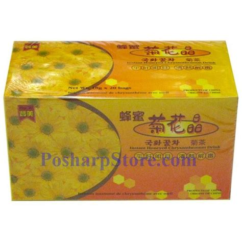 Honeyed Chrysanthemum Drink kaimei instant honeyed chrysanthemum drink