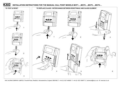 kac call point wiring diagram diagrams free wiring diagrams