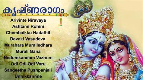 Video Malayalam Hindu Devotional Song   Thechipoo   Chottanikkara Devi Songs    Audio Jukebox download in