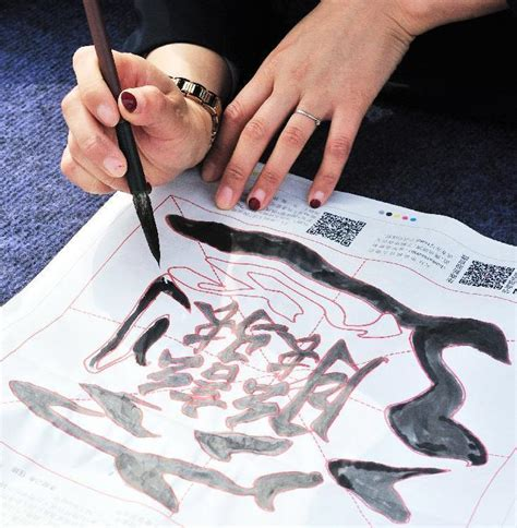 chinese character biang learn to write chinese character biang 1 chinadaily com cn