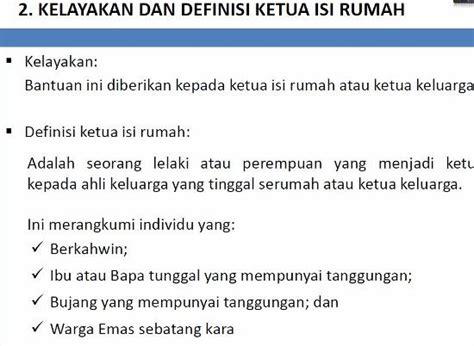 download ea form malaysia employee download ea form malaysia employee borang