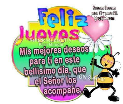 deseo para ti buenos deseos para ti y para m 205 feliz jueves mis mejores deseos para ti para la vida