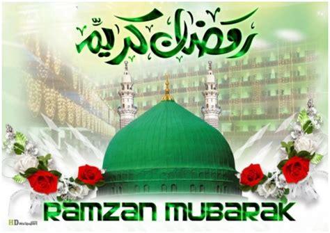 whatsapp wallpaper urdu happy ramadan ramazan mubarak hd islamic wallpapers scoopak