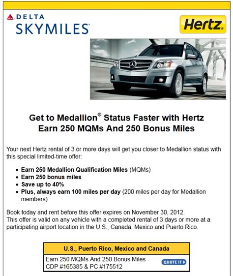 Hertz Gift Card - now both hertz hilton have 250 delta air lines mqm