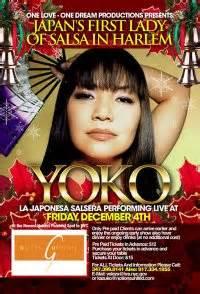 piso de yoko bilbao promotions events 2009