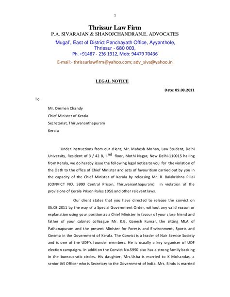 Divorce Letter Format In Tamil Tamil Letter Award Citation In Tamil Pqwtds Best 5