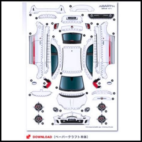 Car Papercraft - cool car papercraft web wanderers