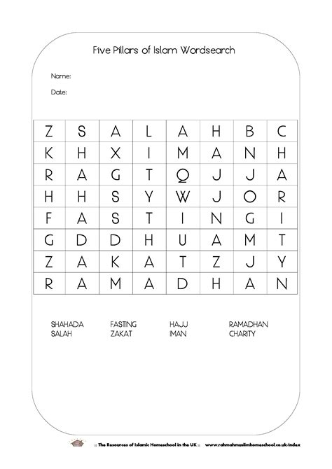 printable islamic word search free ramadhan activities the five pillars of islam