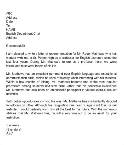 Reference Letter From Work Colleague How To Write A Reference Letter For A Colleague 187 Any