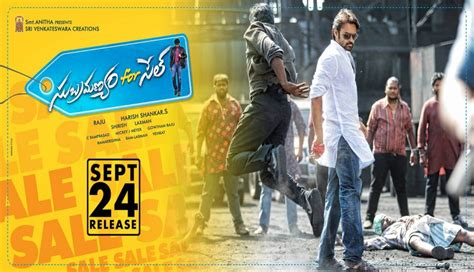 subramanyam for sale tickets advanced booking online ticket4u online movie tickets booking buy movie tickets