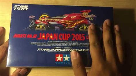 Avante Mk Iii Japan Cup 2015 開箱報告 avante mk iii japan cup 2015 limited 95087