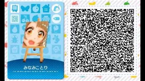 happy home designer 3ds cheats animal crossing happy home designer qr code 3 3ds youtube