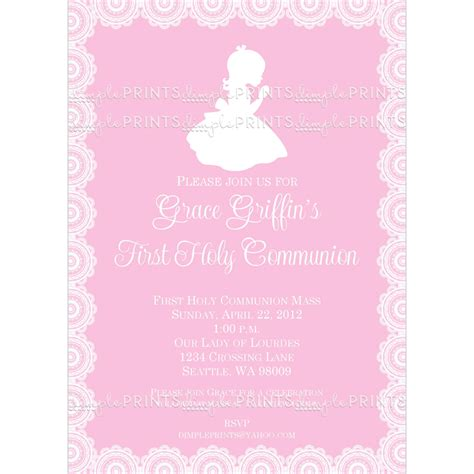first holy communion printable invitation dimple prints shop
