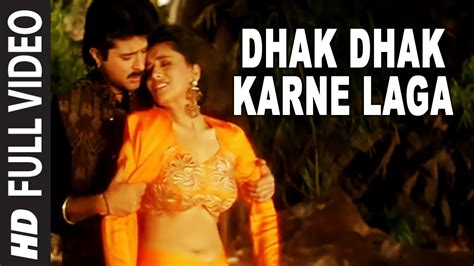 film laga hot dhak dhak karne laga full video song beta anil
