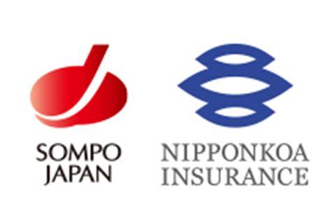 sompo japan insurance inc. / nipponkoa insurance co., ltd