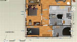 House Styler autodesk homestyler housegear