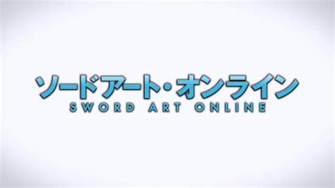 review sword art online riyoga s ramblings