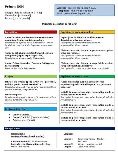 Rediger Un Cv Gratuit by Cv Par Competences Exemples Gratuit Ecrire Cv En Francais