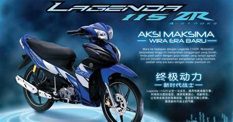 Sparepart Yamaha Zr 2012 lagenda 115z zr yamaha lagenda 115 zr
