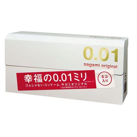 sagami original sagami original 0 01 5pcs free shipping from