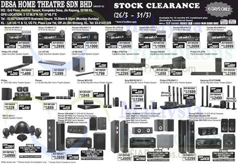 audio products home theatre systems digital soundbar