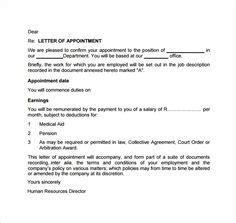 appointment letter format system administrator sle system administrator appointment letter appointment