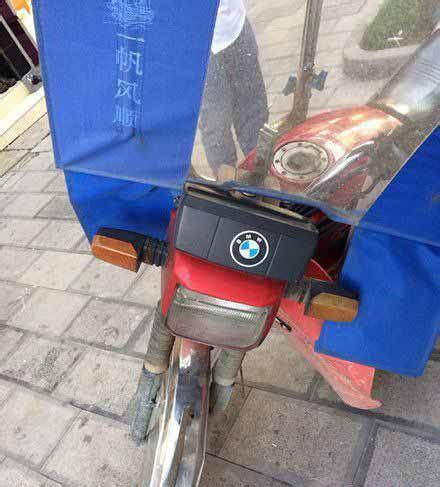 宝马牌的摩托车! 搞笑图片盒子