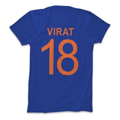 design jersey india cricket jersey design bangalore the best design 2017