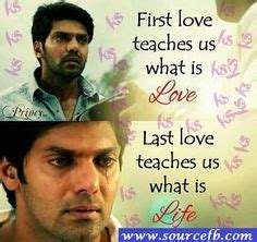raja rani dialouges archives page 92 of 101 facebook image share raja rani images with quotes in telugu loves quotes