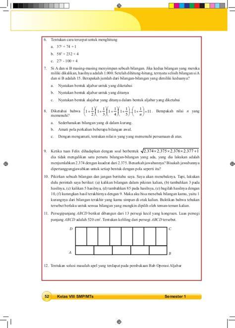 Abcde Pengurangan buku matematika smp kelas 8 semster 1 kurikulum 2013