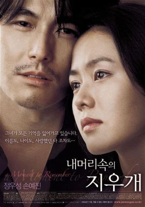 film korea remember lovely drama korea a moment to remember movie 2004