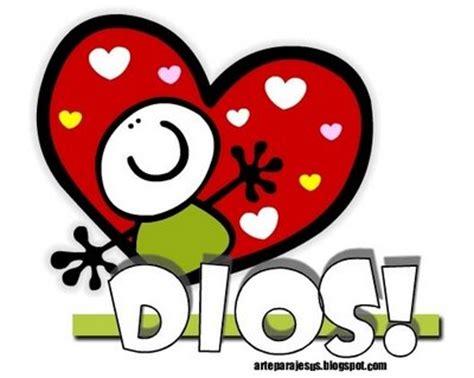 imagenes de amor y amistad de dios im 225 genes de amor a dios im 225 genes de enamorados