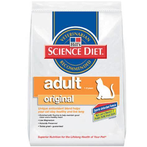 science diet food ingredients science diet cat food ingredients