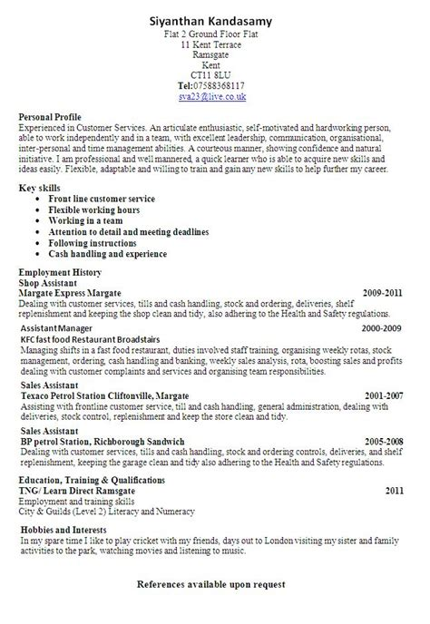 Resume Sles References 13 Best Resume Letter Of Reference Images On