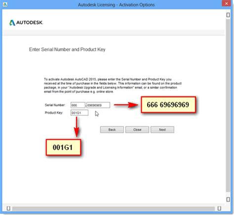 autocad 2007 serial number and activation code keygen