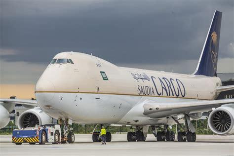 saudia cargo picks atc as its gssa for south africa air cargo week