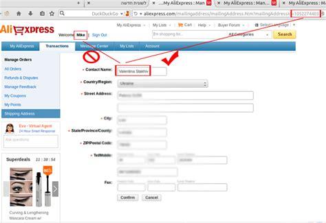 aliexpress address aliexpress website vulnerability exposes millions of users