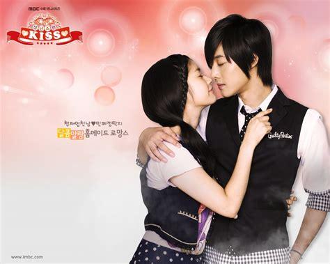 love theme playful kiss mp3 download download mp3 ost naughty kiss playfull kiss
