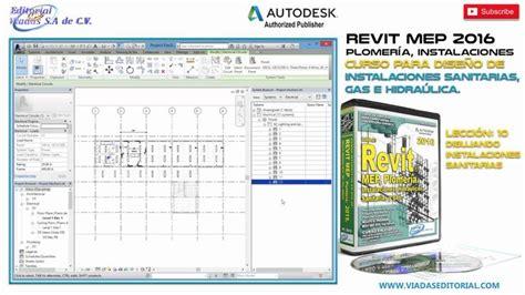 tutorial revit español pdf revit 2016 mep curso para plomer 237 a tutorial espa 241 ol