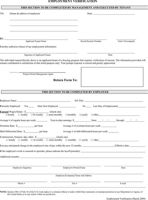 employment verification form download free premium