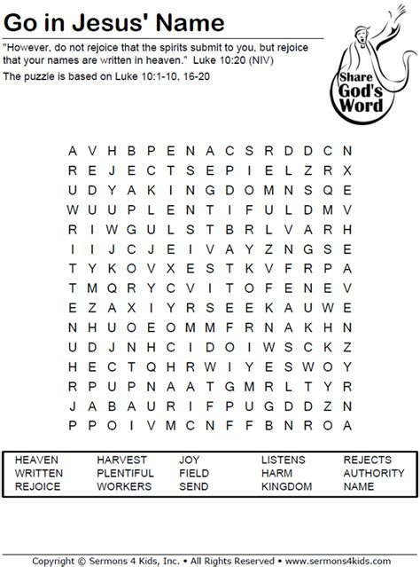 Search On By Name Go In Jesus Name Word Search Puzzle