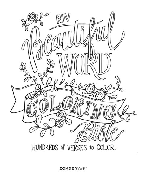 beautiful word coloring pages