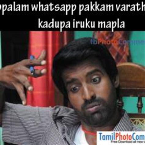 actor goundamani caste goundamani comedy reactions auto design tech