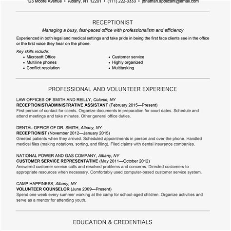 office assistant resume example teacher 39 s aide