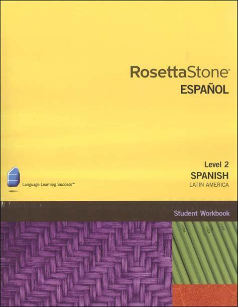rosetta stone for spanish rosetta stone spanish latin america version 3 level 2