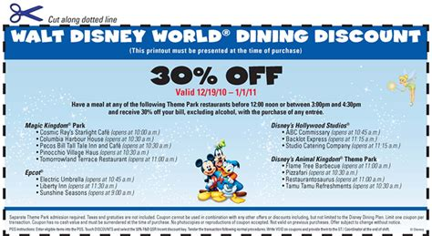 theme park vouchers disney parks offers holiday season dining vouchers to save